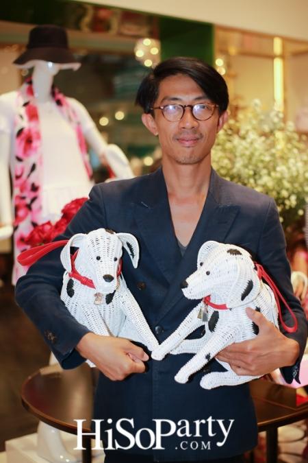 เปิดตัวกระเป๋า Wicker Dalmatian จากเครือข่ายคนรักน้องหมาในพระอุปถัมภ์
