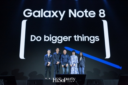 Samsung Galaxy Note 8: Do Bigger Things
