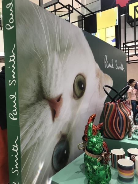 ป๊อปอัพ 'พอลสมิธ' ส่งความสุขในเทศกาลคริสต์มาส