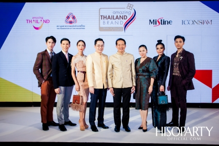 amazing THAILAND Brand Made in Thailand at ICONSIAM