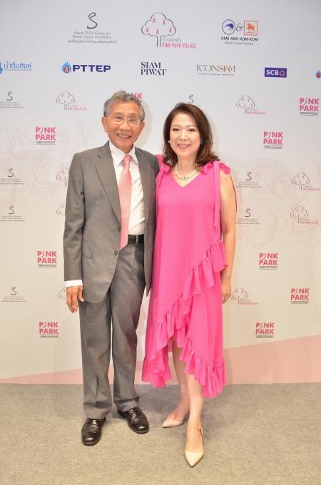 'Pink Park Eternal Love Concert' คอนเสิร์ตการกุศลเพื่อหารายได้สนับสนุนโครงการ 'บ้านพิงพัก' ช่วยเหลือผู้ป่วยมะเร็งเต้านมระยะสุดท้าย