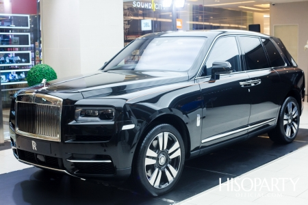 โรลส์-รอยซ์ (Rolls-Royce) เปิดตัวยนตรกรรมหรูหราอัลตราลักชัวรี่ระดับโลก