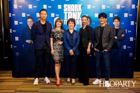 'งานแถลงข่าวเปิดตัวรายการ SHARK TANK THAILAND'