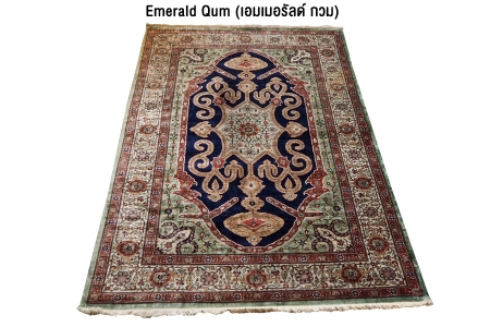 'Persian Carpets Private Collection' By 'Art on da Floor'
