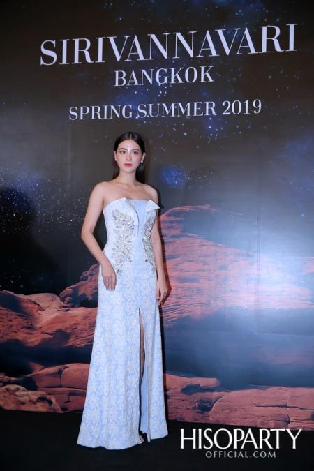 แฟชั่นโชว์คอลเลกชั่นทรงออกแบบ Spring/Summer 2019 แบรนด์ SIRIVANNAVARI และ S'HOMME ในพระเจ้าหลานเธอ พระองค์เจ้าสิริวัณณวรีนารีรัตน์