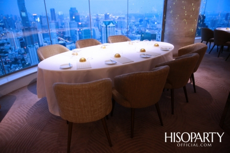 Lebua 'Chef's Table' The World's First Vertical Destination At The Iconic