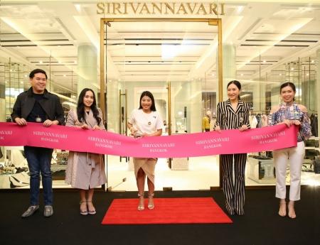 พระเจ้าหลานเธอ พระองค์เจ้าสิริวัณณวรีนารีรัตน์ ทรงเปิดร้าน SIRIVANNAVARI ณ สยามพารากอน
