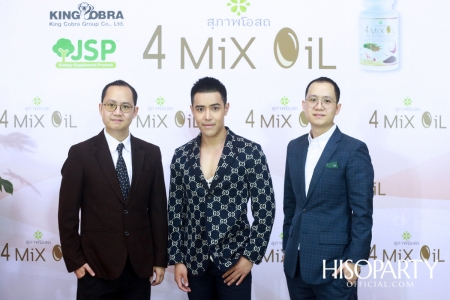 Grand Opening '4 Mix Oil' by 'สุภาพโอสถ'