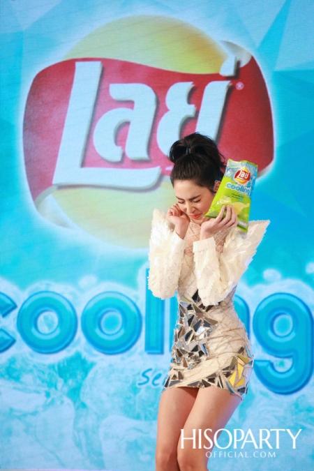 'เลย์ คูลลิ่ง' ครั้งแรกกับมันฝรั่งทอดกรอบที่ให้ความเย็นสดชื่น