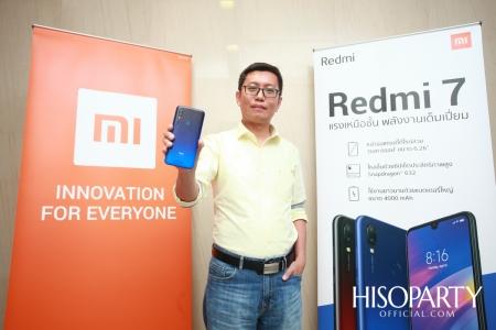 เอไอเอส จับมือ เสียวหมี่ เปิดตัวสมาร์ทโฟนรุ่นล่าสุด  'Redmi 7 Unpacked'