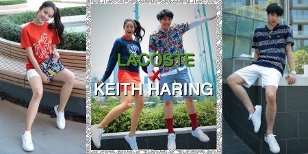 LACOSTE X KEITH HARING   ดีไซน์แห่งความสุขสนุกที่ผสมผสานศิลปะและแฟชั่นได้อย่างลงตัว