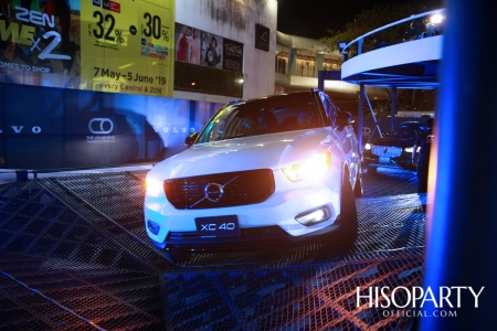 งานเปิดตัว 'The Volvo Way-Freedom to Experience'