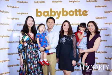 งานเปิดตัว 'babybotte' รองเท้าเพื่อสุขภาพเด็กจากประเทศฝรั่งเศส