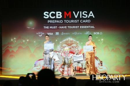 เดอะมอลล์กรุ๊ป ผนึกไทยพาณิชย์ และวีซ่า ดันไทยสู่สังคมไร้เงินสด