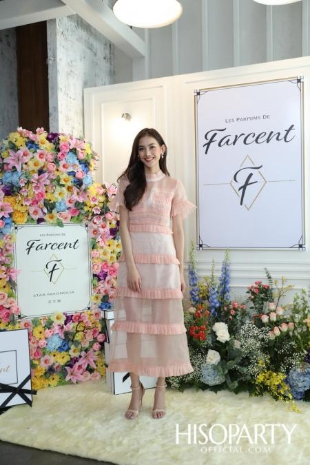 Farcent จัดงานเปิดตัว 'LES PARFUMS DE FARCENT'