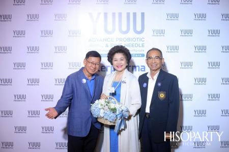 อินเตอร์ฟาร์มา เปิดตัวเวชสำอางแบรนด์ YUUU