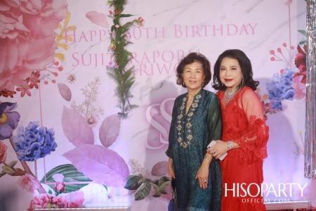 Happy Birthday Mom Jit Party