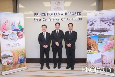 'ปริ๊นซ์ โฮเต็ล แอนด์ รีสอร์ท' จัดงานเปิดตัวโรงแรมใหม่ 3 แห่ง  พร้อมแนะนำเส้นทางท่องเที่ยวในภูมิภาคฮอกไกโด และโทโฮคุ