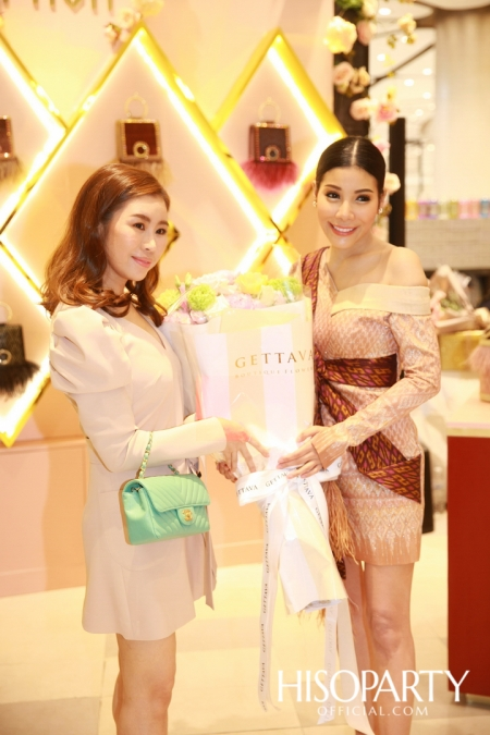 Grand Opening of 'PAVA' Store