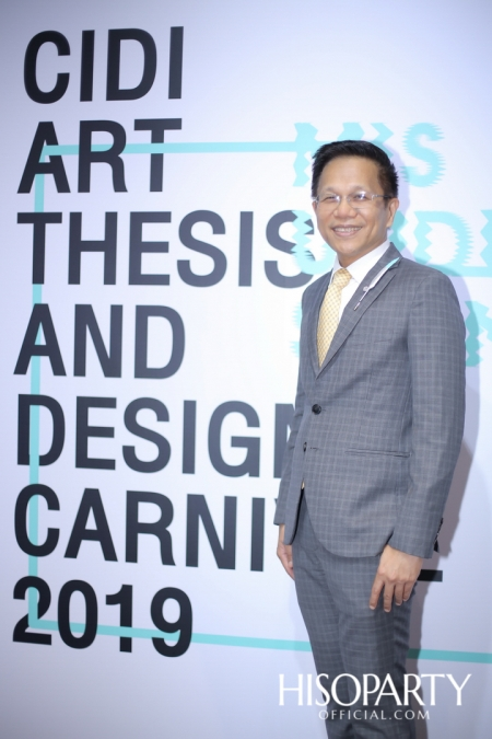 CIDI ART THESIS AND DESIGN CARNIVAL 2019