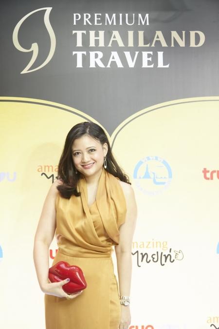 งานแถลงข่าวแคมเปญ Premium Thailand Travel