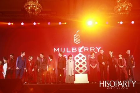 งานเปิดตัว MULBERRY GROVE by MQDC Super-Luxury Residence ที่ตอบโจทย์การอยู่อาศัยของครอบครัวหลากหลายช่วงวัย