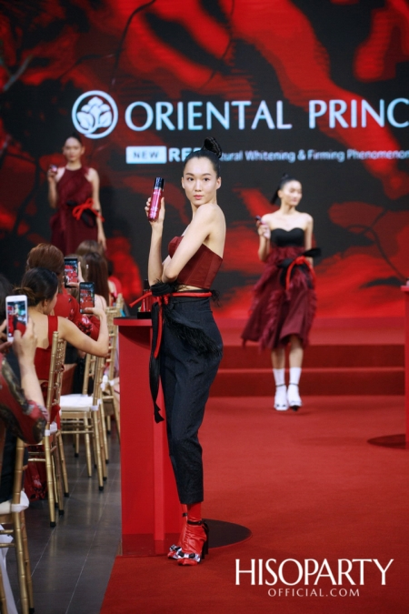 งานเปิดตัวชุดผลิตภัณฑ์บำรุงผิวพรีเมียมไลน์สูตรใหม่ 'โอเรียนทอล พริ้นเซส เร้ด เนเชอรัล ไวท์เทนนิ่ง แอนด์ เฟิร์มมิ่ง ฟีโนมีนอล'