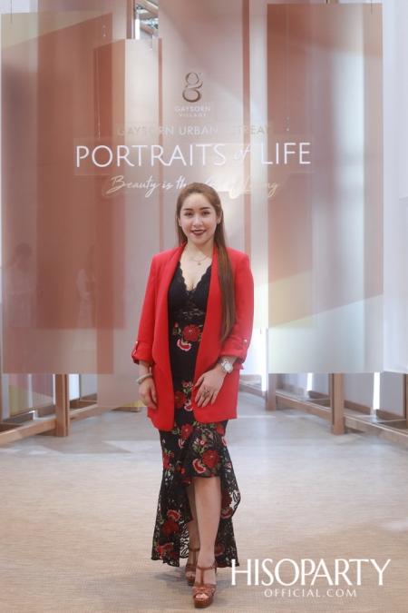 GAYSORN URBAN RETREAT 'PORTRAITS of LIFE' Photo Exhibition