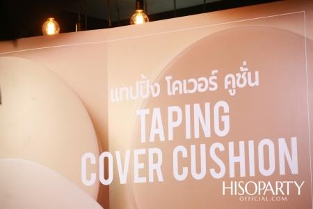 'espoir' Taping Cover Cushion