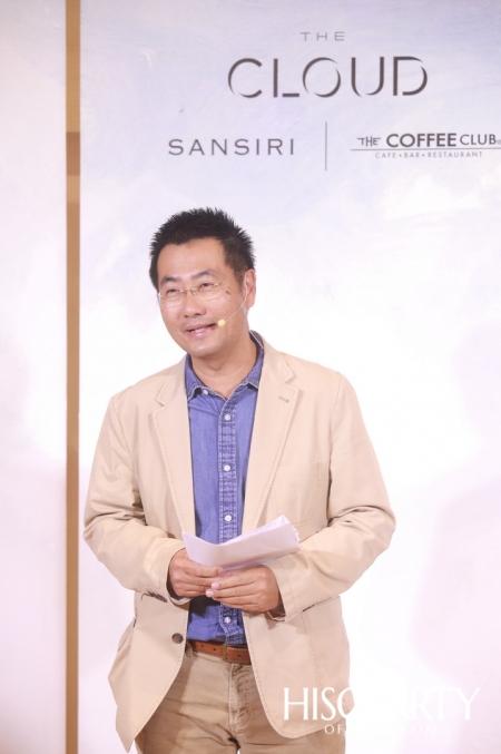 THE CLOUD SANSIRI X THE COFFEE CLUB
