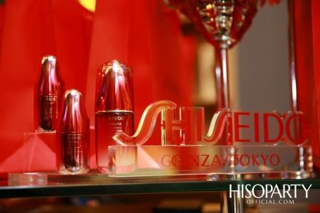 'The Future Proof, Future-proof the eye area' งานเปิดตัวผลิตภัณฑ์ใหม่ จาก Shiseido Ultimune