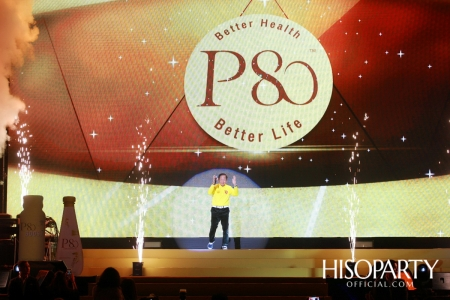 P80 Grand Opening Event 2019