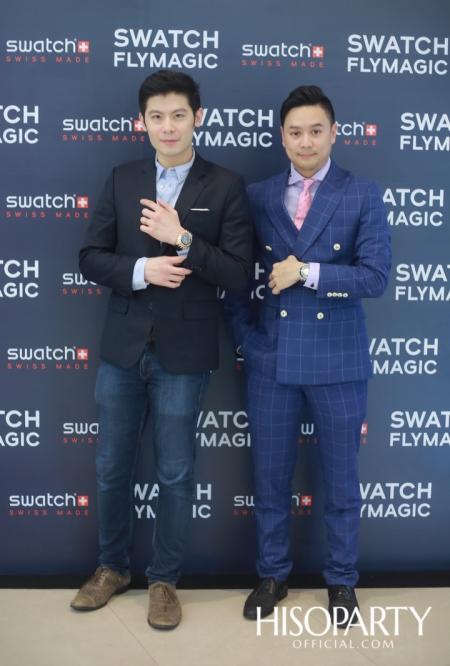 งานเปิดตัวนาฬิกาลิมิเต็ด เอดิชั่น 'SWATCH FLYMAGIC'