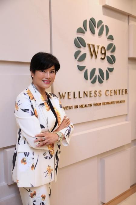 'W9 Wellness Center' ศูนย์บริการดูแลสุขภาพแบบองค์รวม มุ่งเน้นการป้องกันก่อนเกิดโรค