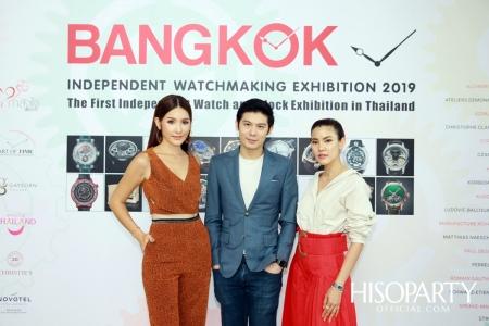 Bangkok Independent Watchmaking Exhibition 2019