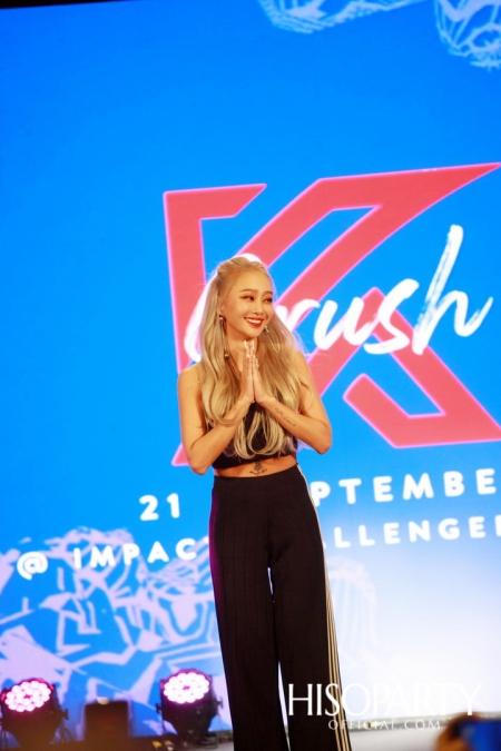 งานแถลงข่าว K CRUSH 2019