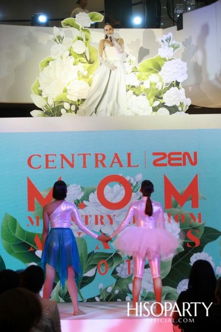 CENTRAL I ZEN M.O.M AWARDS 2019