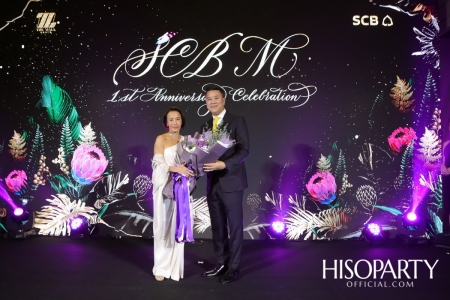 SCB M 1st Anniversary Celebration