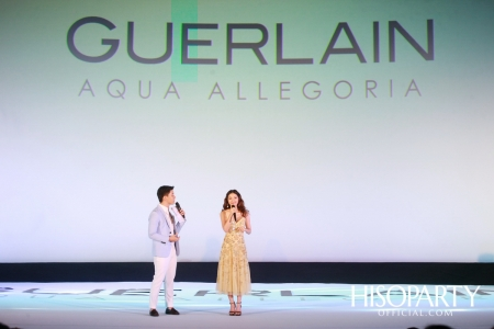 Guerlain เปิดตัวน้ำหอมคอลเลกชั่นใหม่ล่าสุด 'AQUA ALLEGORIA'