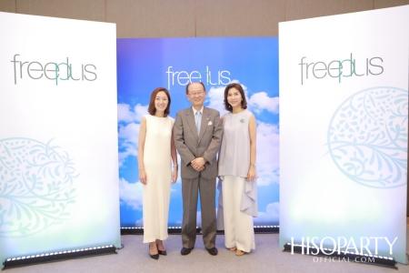 งานเปิดตัวผลิตภัณฑ์ 'freeplus' สกินแคร์จากญี่ปุ่น เพื่อดูแลผิวแพ้ง่ายโดยเฉพาะ