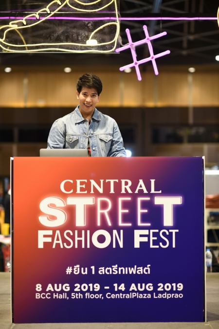 'Central Street Fashion Fest' ครั้งแรกกับการรวมแฟชั่นสตรีทแบรนด์เด็ดที่คุณไม่ควรพลาด!!