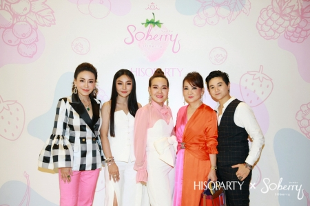 Soberry Energy Drink Pink Power