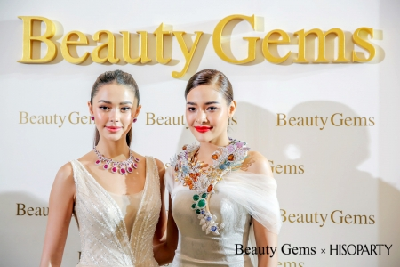 Beauty Gems 'Because You Are Our Love'