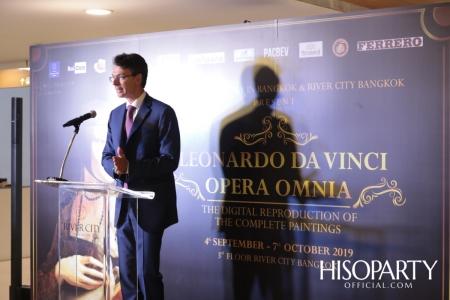สถานทูตอิตาลี ร่วมกับ ริเวอร์ ซิตี้ แบงค็อก เปิดนิทรรศการ เลโอนาร์โด โอเปรา ออมเนีย รำลึก 500 ปี การเสียชีวิตศิลปินเอก