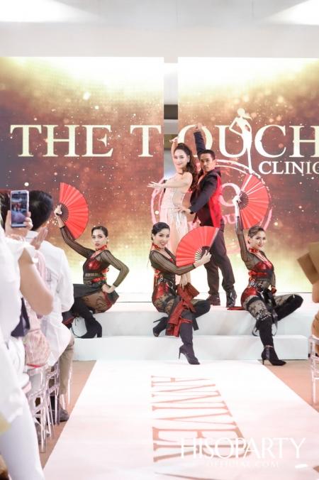 งานฉลองครบรอบ 7 ปี 'The Touch Clinic'