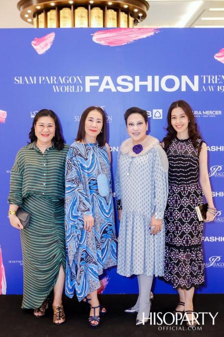 OneSiam World Fashion Trend 2019