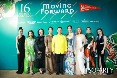HISOPARTY Moving Forward - I