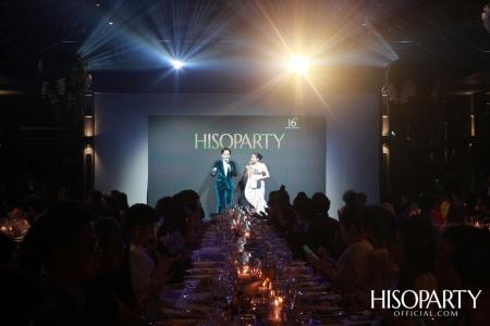 HISOPARTY Moving Forward - III