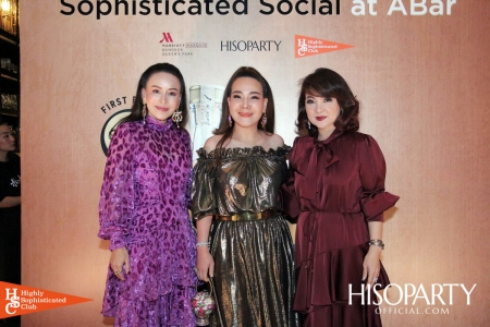 Sophisticated Social @ ABar