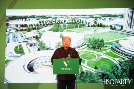 งานแถลงข่าวเปิดตัวโรงเรียนนานาชาติเวอร์โซ (VERSO International School)